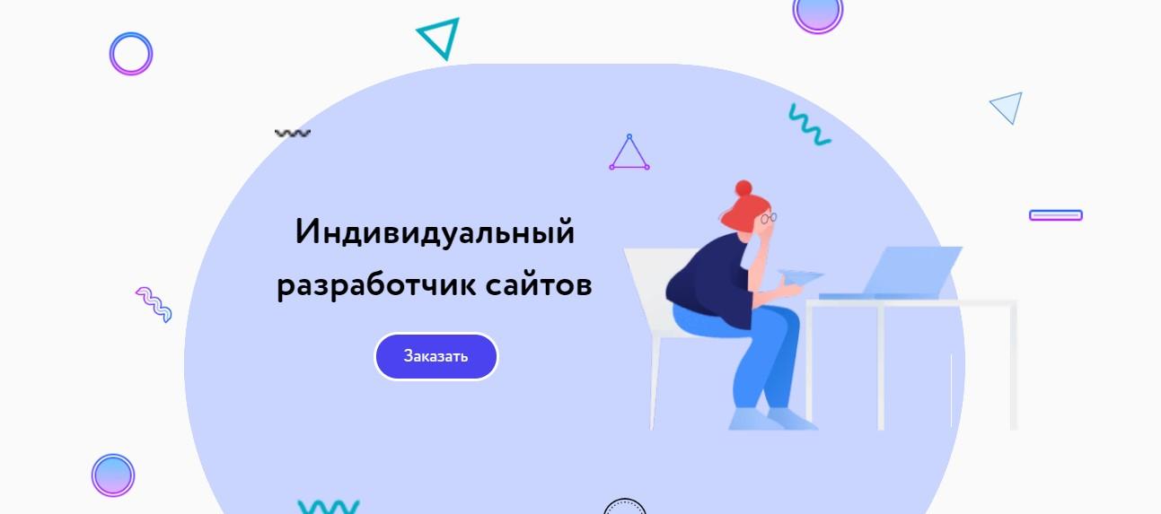 Персонал, как найти разработчиков для интернет-магазина